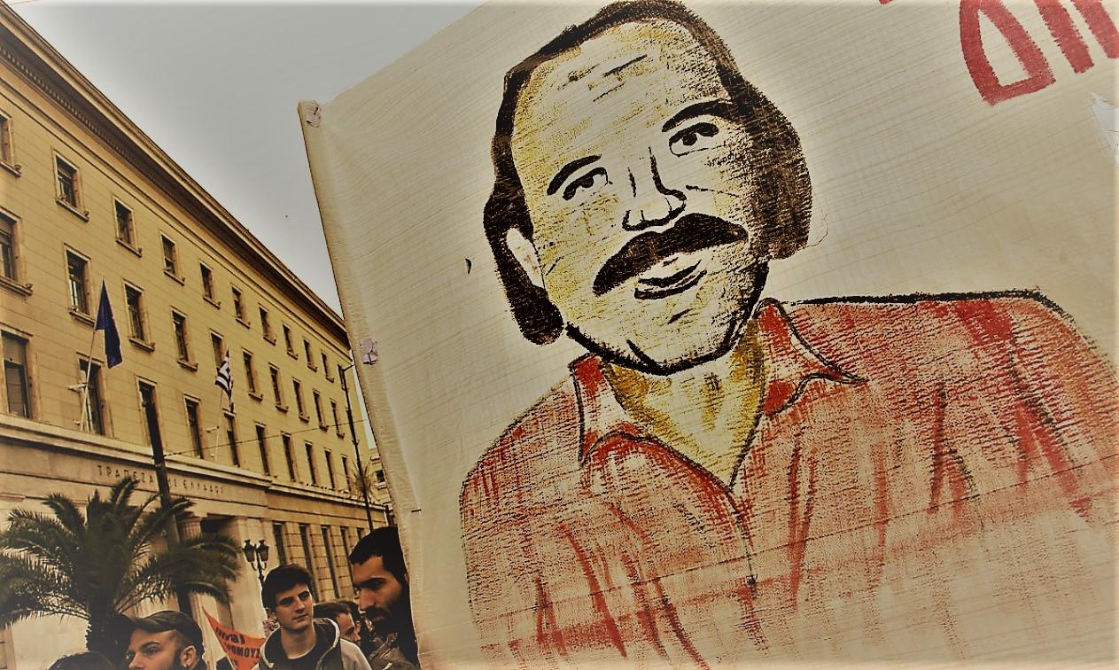 08/01/1991: 29 χρόνια από τη δολοφονία του Νίκου Τεμπονέρα