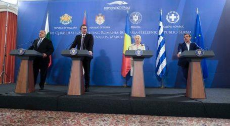 Τετραμερής Σύνοδος Κορυφής Ελλάδας – Βουλγαρίας – Σερβίας – Ρουμανίας
