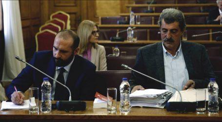 Αναβλήθηκε η συνεδρίαση της προανακριτικής   Τζανακόπουλος: Αντισυνταγματική εξέλιξη με στόχο να μην εξεταστεί ο Φρουζής