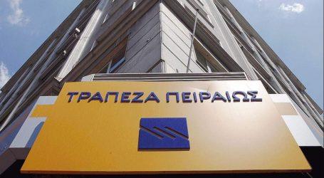 Τι αναφέρει η Τράπεζα Πειραιώς για τις απολύσεις 24 εργαζομένων