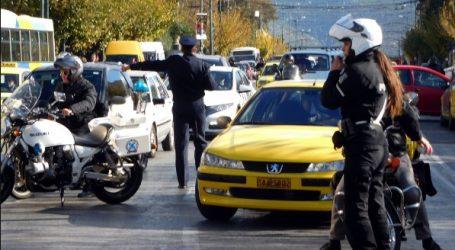 Αυξημένα μέτρα αστυνόμευσης και τροχαίας