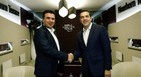 Σκοπιανό: Επιτάχυνση προς λύση | Συνάντηση Τσίπρα-Ζάεφ σε 4 μέρες ανακοίνωσε ο Νίμιτς
