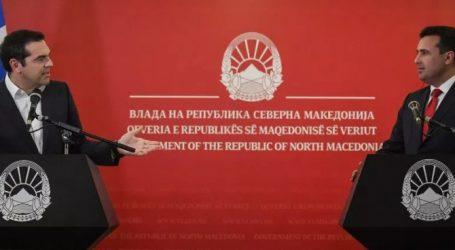 Ιστορική επίσκεψη Τσίπρα στη Βόρεια Μακεδονία: Χτίζουμε γέφυρες και γκρεμίζουμε τα τείχη (vid)