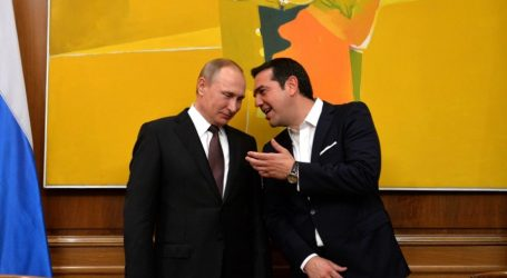 H ατζέντα της επίσκεψης Τσίπρα στη Μόσχα