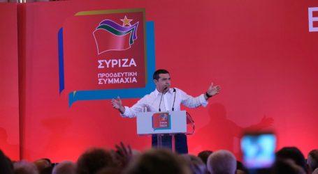 Ομιλία Τσίπρα στο Πασαλιμάνι στις 19:00
