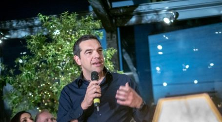 Τσίπρας: Στην πολιτική έχει μεγάλη σημασία να ξέρεις και να χάνεις (vid)