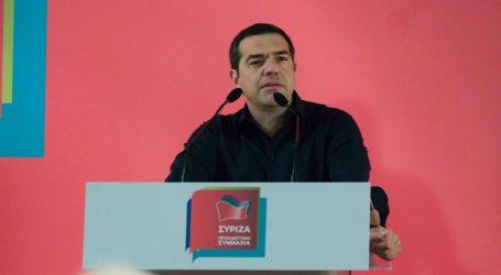 Τσίπρας: Δεν έχουμε ούτε την πολυτέλεια, ούτε το δικαίωμα να κάνουμε πίσω (vid)