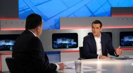 Τσίπρας: Η κατάργηση του αφορολόγητου η τελευταία ρύθμιση που θα ψηφίσει η Βουλή που απέρχεται (vid)