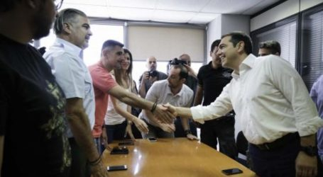 Επίσκεψη Τσίπρα στην Κεντρική Υπηρεσία της Δημοτικής Αστυνομίας