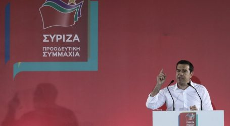 ΣΥΡΙΖΑ: Σύσκεψη υπό τον Τσίπρα ενόψει της ΔΕΘ