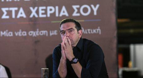 «Πάρτε τον ΣΥΡΙΖΑ στα χέρια σας» | Τι εισηγήθηκε ο Τσιπρας στην ανοιχτή συζήτηση στην Πάτρα (vid)