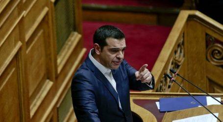 Τσίπρας: Αφήνουμε οριστικά πίσω τις μέρες της κρίσης και των μνημονίων (vid)