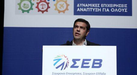 Τσίπρας: Η Ελλάδα από χώρα παρίας γίνεται παράδειγμα πολιτικής σταθερότητας και ανάκαμψης (vid)