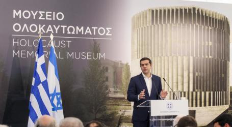 Τσίπρας: Το μνημείο του Ολοκαυτώματος υπενθυμίζει ότι κανένας και τίποτε δεν ξεχάστηκε (vid)