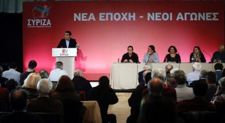 Τσίπρας στην ΚΕ ΣΥΡΙΖΑ: Βγάλαμε τη χώρα από τα Μνημόνια και επιλύουμε ιστορικές εκκρεμότητες (vid)
