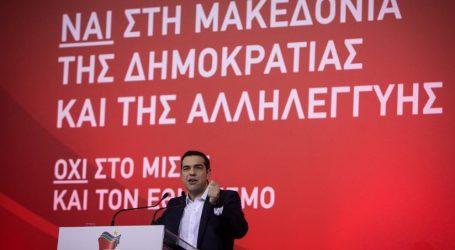 Τσίπρας από τη Θεσσαλονίκη: Μήνυμα απέναντι σε όλους που προσπάθησαν να μας πείσουν ότι αυτή η πόλη είναι βυθισμένη στο μίσος και στο σκοτάδι