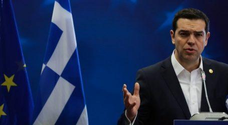 Τσίπρας: Γνωρίζει και θυμάται ο ελληνικός λαός