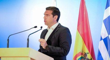 Τσίπρας σε εκδήλωση προς τιμήν του Έβο Μοράλες: Αναγκαστήκαμε σε επίπονους συμβιβασμούς αλλά ποτέ δε χάσαμε το στόχο μας (vid)