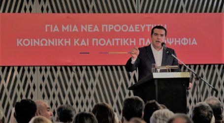 Τσίπρας: Κάλεσμα ενότητας για την συσπείρωση των δημοκρατικών δυνάμεων – Μονόδρομος η προοδευτική αλλαγή (vid)