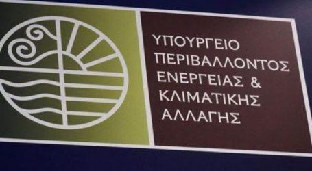 Προτεραιότητες του ΥΠΕΝ για Κτηματολόγιο, Δασικούς Χάρτες, Μάτι, Ελληνικό