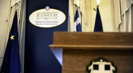 ΥΠΕΞ: Η Ελλάδα παραμένει δεσμευμένη στη συμφωνία των Πρεσπών