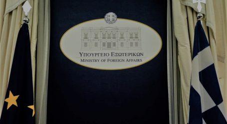 ΥΠΕΞ: Το «μνημόνιο» που υπέγραψε ο Ερντογάν δεν έχει καμία αξία