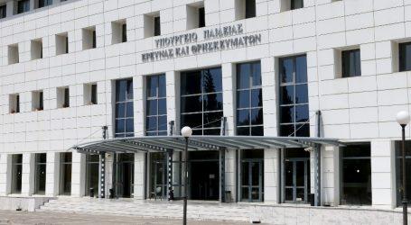 Ενημέρωση της Επιτροπής Μορφωτικών Υποθέσεων, από την ηγεσία του υπουργείου Παιδείας