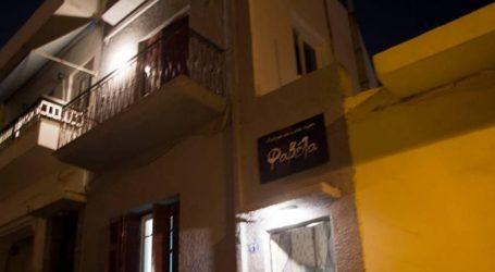 Επίθεση χρυσαυγιτών στον Ελεύθερο Κοινωνικό Χώρο Φαβέλα, στον Πειραιά, με 5 τραυματίες