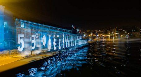 Ολοκληρώνεται το 59ο Φεστιβάλ Κινηματογράφου Θεσσαλονίκης