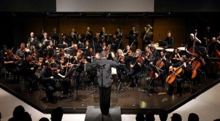 Η Φιλαρμόνια Ορχήστρα Αθηνών στην Κίνα με συναυλίες σε Πεκίνο, Σαγκάη και άλλες μεγάλες πόλεις (21/12)