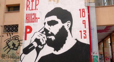 Έξι χρόνια από τη δολοφονία του Παύλου Φύσσα: Η ΧΑ φυλλορροεί, ο φασισμός εξαφανίζεται;
