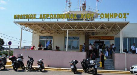 Μνημόνιο συνεργασίας για την αναβάθμιση του κρατικού αερολιμένα Χίου