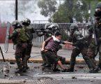 Χιλή: Η αστυνομία αναστέλλει τη χρήση σφαιρών με καουτσούκ