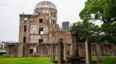 Η Χιροσίμα καλεί το Τόκιο να υπογράψει συνθήκη απαγόρευσης των πυρηνικών όπλων