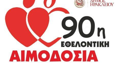 Σήμερα η 90η Εθελοντική Αιμοδοσία Ηρακλείου