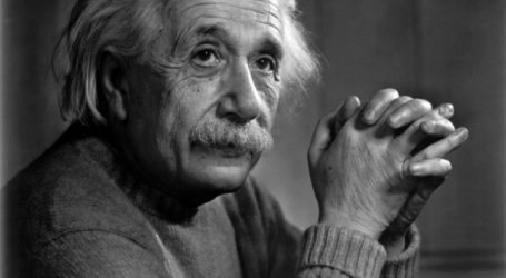 Mια επιστολή του Αϊνστάιν που δεν βρήκε αγοραστή