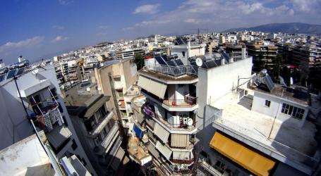 ΔΝΤ: Η Αθήνα ανάμεσα στις πρωτεύουσες με τις μεγαλύτερες αυξήσεις τιμών ακινήτων