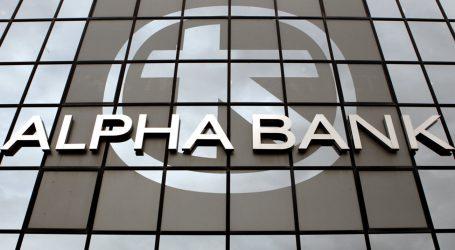 Alpha Bank: Σε οιονεί ισορροπία οι εξωτερικές συναλλαγές της Ελλάδας