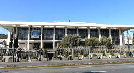 Κλειστά σήμερα η αμερικανική πρεσβεία και το προξενείο