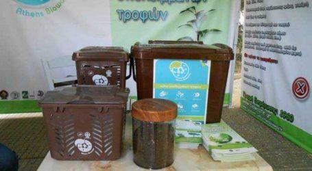 Από τις αρχές του 2020 η ανακύκλωση οργανικών αποβλήτων στη Θεσσαλονίκη
