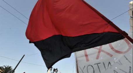 Θεσσαλονίκη: Αντισυγκέντρωση αναρχικών για το συλλαλητήριο