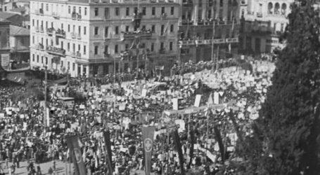 Το Αρχείο της ΕΡΤ τιμά την 74η επέτειο της Απελευθέρωσης της Αθήνας
