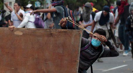 Νικαράγουα: 34 νεκρούς σε διαδηλώσεις κατά του Ορτέγα καταγγέλλει ΜΚΟ