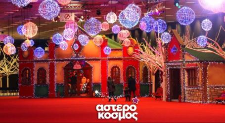 Αστερόκοσμος στη Θεσσαλονίκη: Πρεμιέρα με ένα εντυπωσιακό bubble show