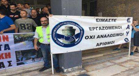 Θεσσαλονίκη: Διαμαρτυρία αστυνομικών έξω από το δικαστικό μέγαρο