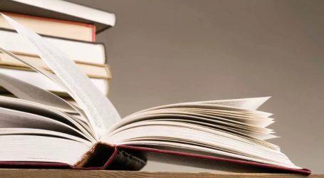 Αναρτήθηκαν οι νομοθετικές διατάξεις για την Ενιαία Τιμή Βιβλίου