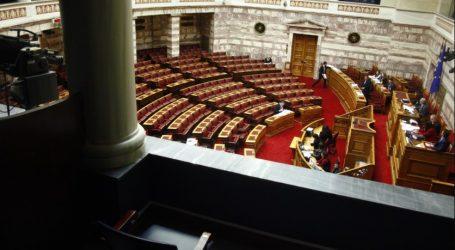 Κατατέθηκε στη Βουλή το ασφαλιστικό – Όλες οι διατάξεις