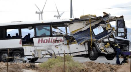 Τουλάχιστον 15 νεκροί από ανατροπή τουριστικού λεωφορείου στη Βουλγαρία