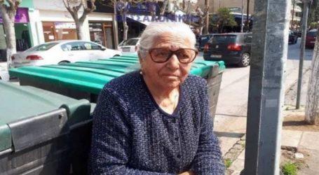 Θύμα κλοπής η 90χρονη γιαγιά με τα τερλίκια