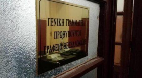Θεσσαλονίκη: Έκτακτη σύσκεψη στο γραφείο του πρωθυπουργού για το πρόβλημα υδροδότησης